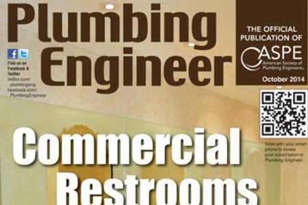 Product News (Plumbing Engineer)